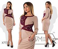 Красивое элегантное нарядное платье с гипюровыми вставками большого размера