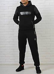 Мужской спортивный костюм Philipp Plein без центральной молнии черный