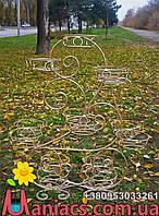 "Подставка для цветов ""Маленькая Елена"" на 16 чаш"