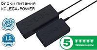 Блок питания Kolega-Power 19V 2.15a, 2,37a, 3.42a  65W 5.5*1.7