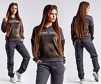 Утепленный женский спортивный костюм / трехнитка, мех иск. / Украина, фото 1