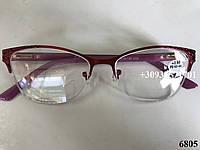 Очки женские 6805