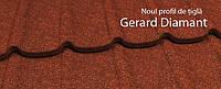 Профиль Gerard® Diamant