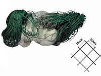 Сетка рыбацкая (леска) 20х20 мм h=1,8 l=50 м