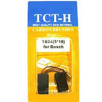 ✅ Щетки угольно-графитовые для Bosch 5*10 мм (клемма «мама», с автоматическим отстрелом, комплект - 2 шт)