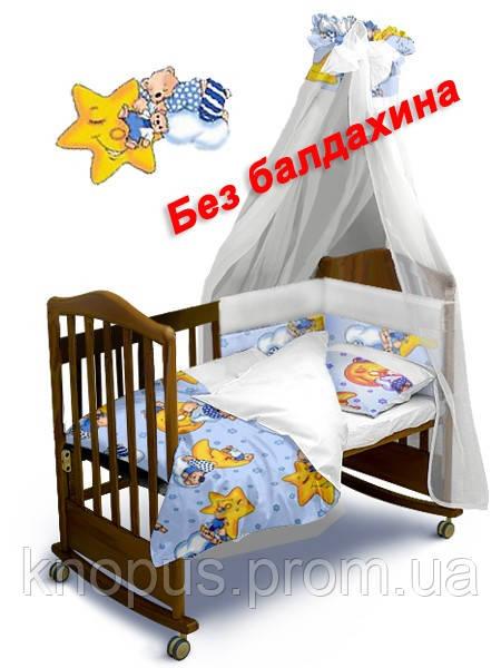 """Постельный комплект без  балдахина """"Сонный Мишка"""", Classic, Евроборт 180х40, Ontario Baby"""