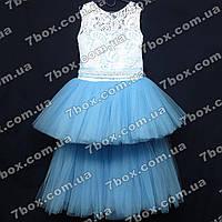 Детское нарядное платье бальное Шлейф (белое+голубой) Возраст 6-8 лет., фото 1