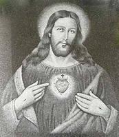 """""""Найсвятіше серце Ісуса"""""""