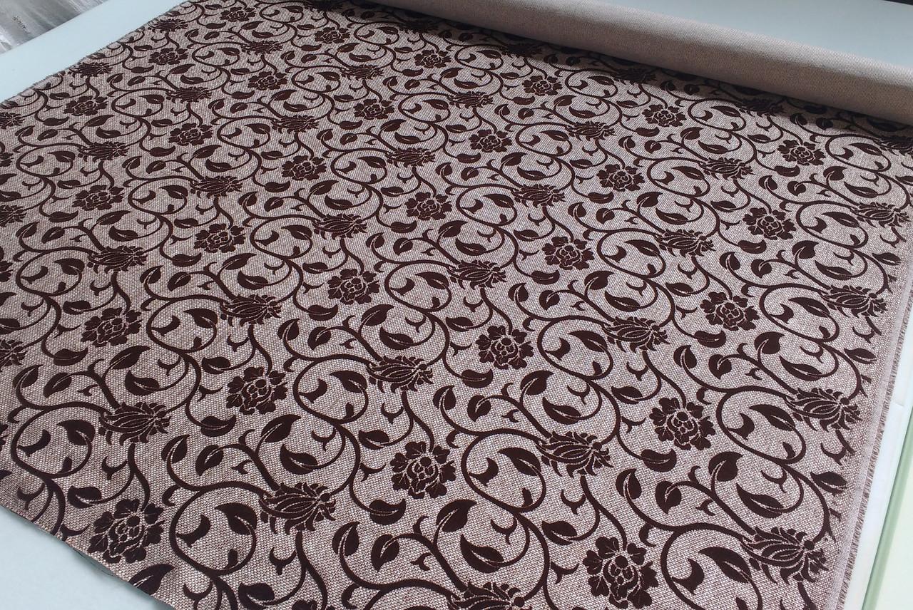Обивочная ткань для мебели Элита кор