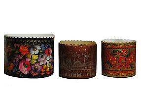 Набор бумажных форм для выпекания пасхи (6 шт)
