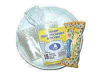 Набір однор. посуду (тарілка 210мм,виделка,стакан,рюмка*10шт)серв. ТМ СТЕЦЕНКО