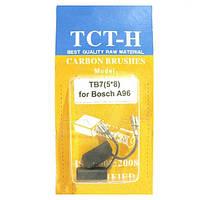 ✅ Щетки угольно-графитовые для Bosch 5*8 мм (клемма «мама», с автоматическим отстрелом, комплект - 2 шт)
