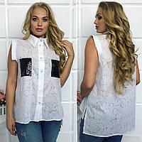 Оригинальная, женская блуза с пайетками, размер Батал.