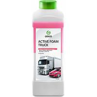 Активная пена Grass «Active Foam Truck» Для грузовиков