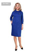 Теплое платье из ангоры с 46 по 52 размер 8 цветов