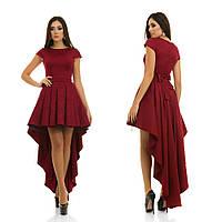 6a654a3cdca8644 Вечернее платье со шлейфом и пышной юбкой с поясом и подъюбником в комплекте