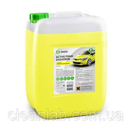 Активная пена Grass  «Active Foam Dosatron» для дозаторов, фото 2