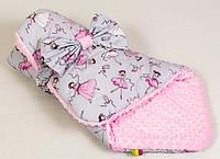 Конверт - одеяло на выписку демисезонный BabySoon Балеринка 80 х 85см розовый (032)