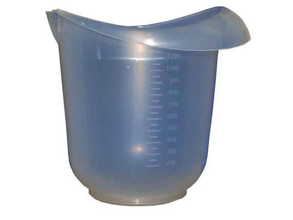 Стакан для міксеру 150*160мм прозорий білий ТМ КОНСЕНСУС, фото 2