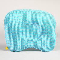 Подушка для новорожденных ортопедическая BabySoon Бирюзовые зигзаги 22 х 26 см (190)