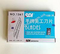 Лезвия SDI 1361 30 градусов
