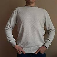 Мужской бежевый свитер с объемными ромбами