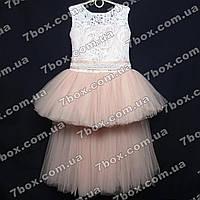 Детское нарядное платье бальное Шлейф (персик+белый) Возраст 6-8 лет., фото 1