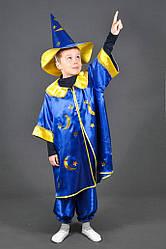 Детский карнавальный костюм ЗВЕЗДОЧЕТ на 8,9,10,11 лет новогодний маскарадный костюм ЗВЕЗДОЧЕТА 327