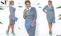 Шикарное платье-футляр для бизнес-леди Разные цвета