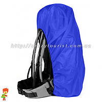 Дождевик для рюкзака 80-90 литров Blue