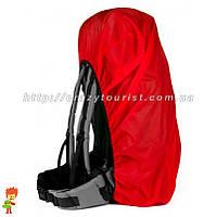 Дождевик для рюкзака 80-90 литров Red, фото 1