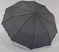 """Женский зонт полуавтомат горох с рюшей на 10 спиц от фирмы """"Feeling Rain"""""""