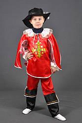 Детский карнавальный костюм ГВАРДЕЕЦ КАРДИНАЛА на 5,6,7,8,9,10,11 лет маскарадный костюм МУШКЕТЕР КРАСНЫЙ 327