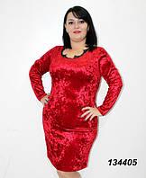 Платье велюровое с кружевом 48 50 52 54 56р, фото 1