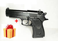 Пневматична зброя для дітей, zm21 з металевим корпусом , стріляє кульками, фото 1