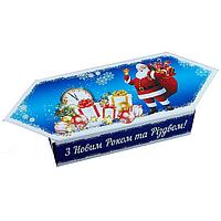 """Подарочная новогодняя упаковка """"Конфета"""", средняя. Цена за упаковку. В упаковке 10 шт., 24,9*9*4,5 см"""