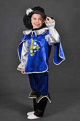 Детский карнавальный костюм МУШКЕТЕР на 5,6,7,8,9,10,11 лет новогодний маскарадный костюм МУШКЕТЕРА синий 327