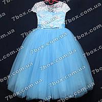 Детское нарядное платье бальное Грация (голубое) Возраст 6 лет., фото 1