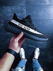 Мужские кроссовки Adidas Yeezy Boost 350 (Адидас Изи Буст) черно-белые