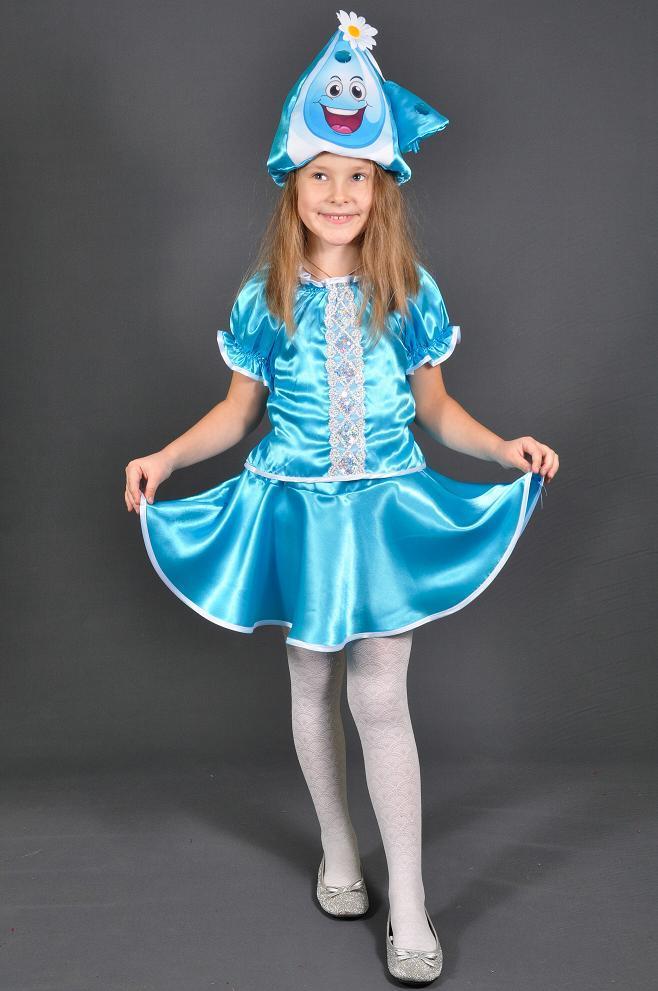 Детский карнавальный костюм КАПЕЛЬКА, ДОЖДИК, ЛЬДИНКА на 5,6 лет маскарадный костюм КАПЕЛЬКИ, ДОЖДИКА