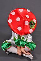 Детский карнавальный костюм ГРИБ МУХОМОР на 3,4,5,6 лет маскарадный новогодний костюм МУХОМОРА, ГРИБОЧКА