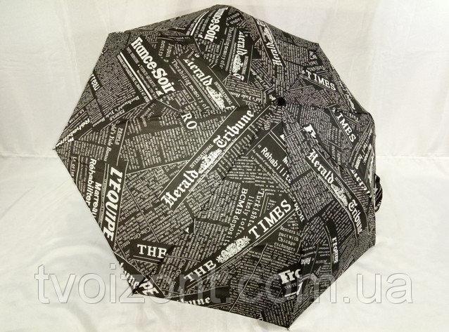 Зонты полуавтоматы на 8 спиц цвет черный, фото 1
