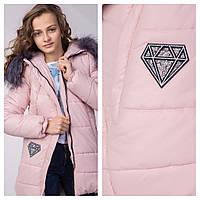 Пальто зимнее для девочки подростка Маргарита Размер 140