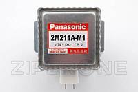 Panasonic 2M211A-M1JP 2M211A-M2