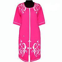 Розовый халатженский теплый байковый на молнии домашний рукав 3/4 с карманамиУкраина