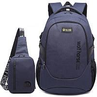 Рюкзак городской WH темно-синий модель K67, фото 1