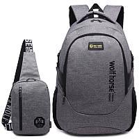 Рюкзак городской WH серый модель K67, фото 1