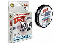 Флюорокарбон повідковий d=0,12 2,55kg 50m.ТМ Lineaeffe Made in Japan