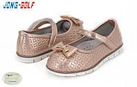 Детские туфельки на девочек оптом. B2361-3 (8 пар, 26-31)