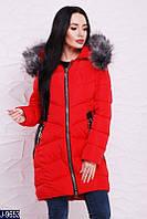 Женская длинная куртка с мехом наполнитель: холофайбер размер 42,44,46,48